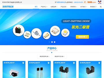 深圳新宇瑞通响应式网站建设