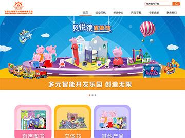 北京北视国自适应网站制作